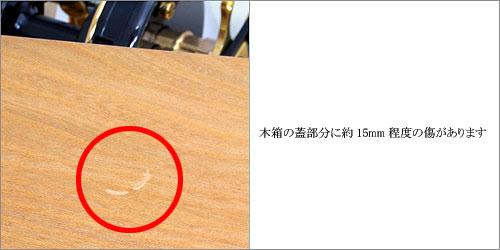 アンバサダー3500CDL 箱に小さな傷あり