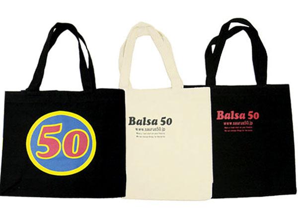 50ブラック、Balsa50ナチュラル、Balsa50ブラック